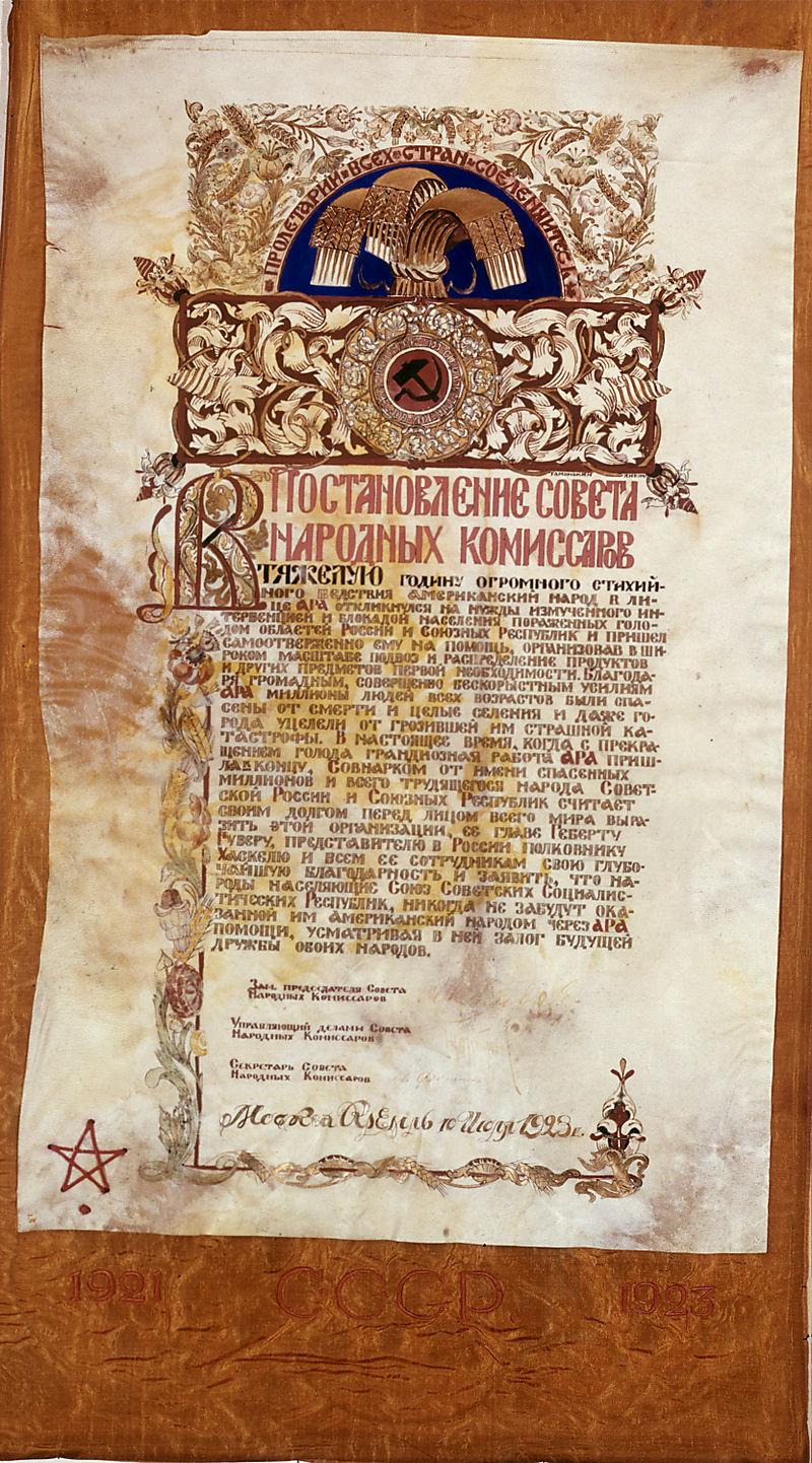 Hoover scroll