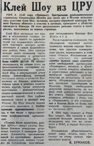 039. Pravda article on Clay Shaw